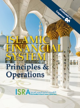 Islamic Financial System: Principles & Operations