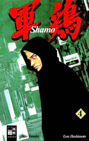 Shamo by Izô Hashimoto