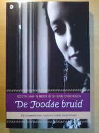 De Joodse Bruid
