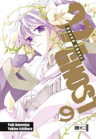 07-Ghost, Volume 09