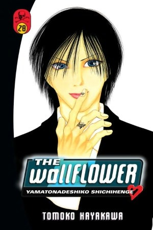 The Wallflower, Vol. 28 by Tomoko Hayakawa