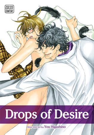 Drops of Desire by You Higashino