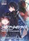 Sword Art Online: Aria In the Starless Night (Sword Art Online Light Novel, #1.5)