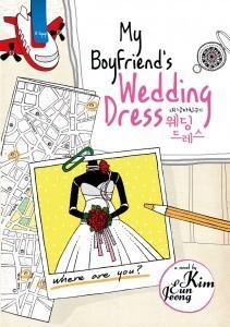 My Boyfriend's Wedding Dress