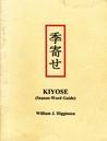 Kiyose (Season-Word Guide)