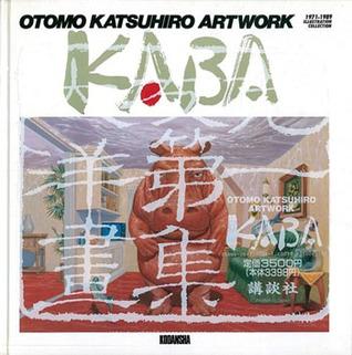 大友克洋アートワーク Kaba [A...