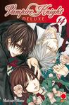 Vampire Knight, Deluxe vol. 14 (Vampire Knight #14)