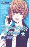 Stardust Wink, Vol. 08 by Nana Haruta