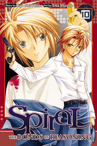 Spiral: The Bonds of Reasoning, Vol. 10