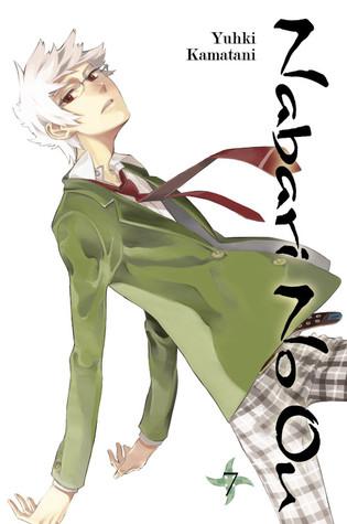 Nabari No Ou, Vol. 7 (Nabari No Ou, #7)