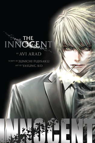 The Innocent by Avi Arad