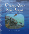 Victory Over Abu Derya: The Quest for Pearls in the Arabian Gulf