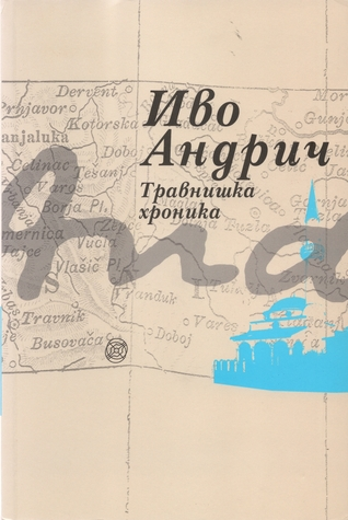 Травнишка хроника by Ivo Andrić