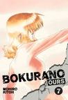 Bokurano: Ours, Vol. 7
