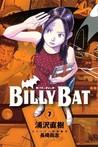ビリーバット 7 [Birii Batto 7] by Naoki Urasawa
