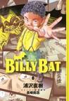 ビリーバット 8 [Birii Batto 8] by Naoki Urasawa