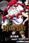 ビリーバット 9 [Birii Batto 9] by Naoki Urasawa
