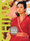 Directory of World Cinema: China