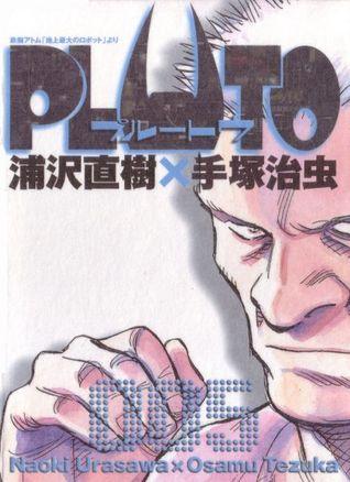 PLUTO: ?? ?? x ?? ?? 005(Pluto 5)