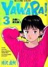 Yawara! 3 by Naoki Urasawa