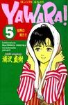 Yawara! 5 by Naoki Urasawa