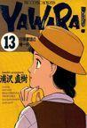 Yawara! 13 (Yawara!, #13)