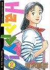 Happy! 2 by Naoki Urasawa