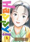 Happy! 5 by Naoki Urasawa