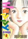 Happy! 8 by Naoki Urasawa