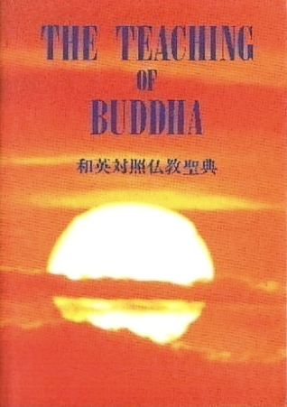 The Teaching of Buddha by Society for the Promotion o...