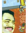 వంశీకి నచ్చిన కథలు (Vamsiki Nachina Kathalu)