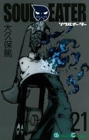Soul Eater, Vol. 21 (Soul Eater, #21)
