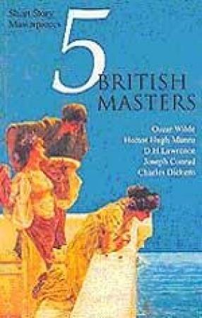 5 British Masters