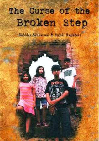 The Curse of the Broken Step