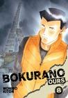 Bokurano: Ours, V...