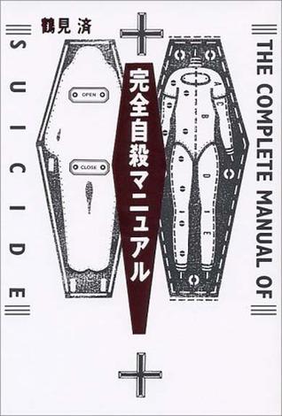 Kanzen Jisatsu Manyuaru, The Complete Suicide Manual