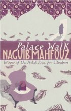 [[ PDF / Epub ]] ★ Palace Walk  Author Naguib Mahfouz – Sunkgirls.info