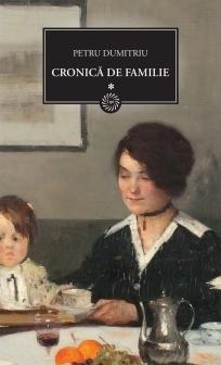 Cronica de familie - vol. 1