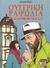 Ουγγρική Ραψωδία by Vittorio Giardino