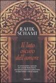 Ebook Il lato oscuro dell'amore by Rafik Schami TXT!