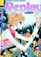 replay-vol-1