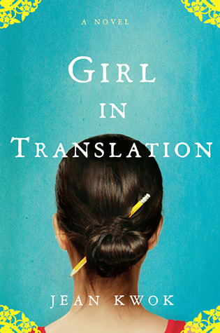 Image result for girl in translation