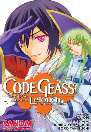 Code Geass Lelouch of the Rebellion Vol Code Geass Lelouch of the Rebellion
