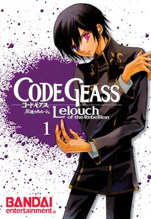 Code Geass: Lelouch of the Rebellion, Vol. 1 (Code Geass: Lelouch of the Rebellion, #1)