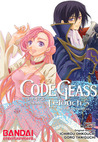 Code Geass: Lelouch of the Rebellion, Vol. 5 (Code Geass: Lelouch of the Rebellion, #5)