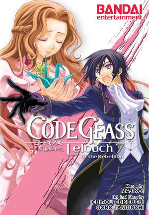 Code Geass by Ichirou Ohkouchi
