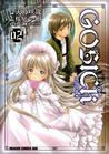 ゴシック 2 [Goshikku] (Gosick: Manga, #2)