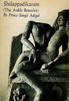 Shilappadikaram (The Ankle Bracelet)