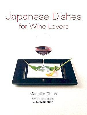 Japanese Dishes for Wine Lovers