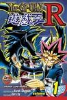 Yu-Gi-Oh! R, Volume 1 (Yu-Gi-Oh! R, #1)